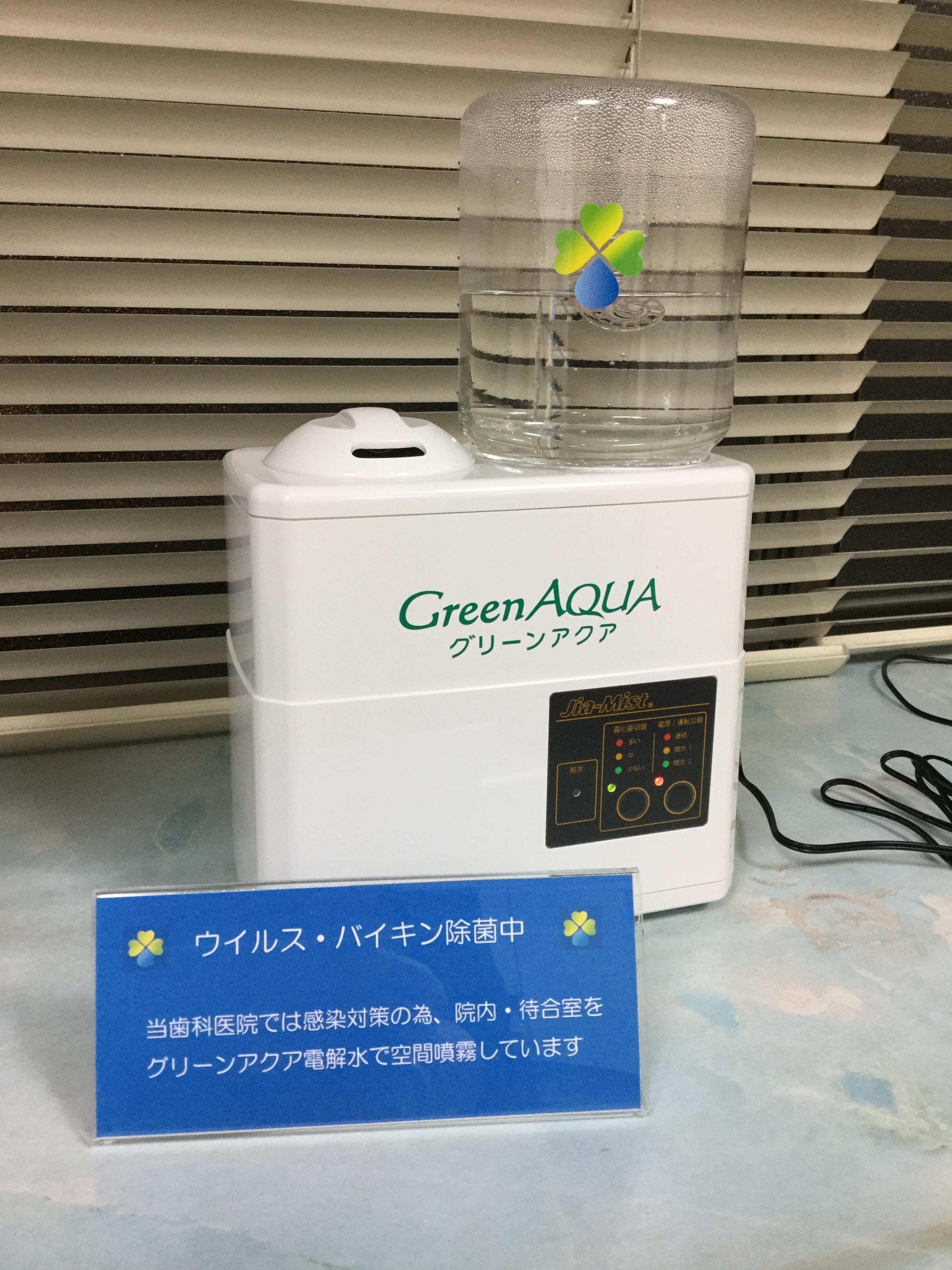 超音波噴霧器
